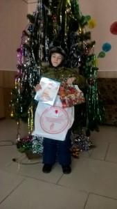 Семенов Артем