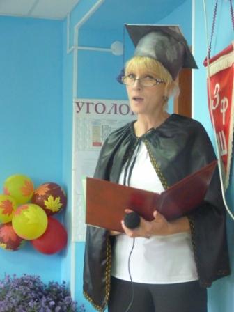 Фото благовещенск дубоделова наталья гавриловна